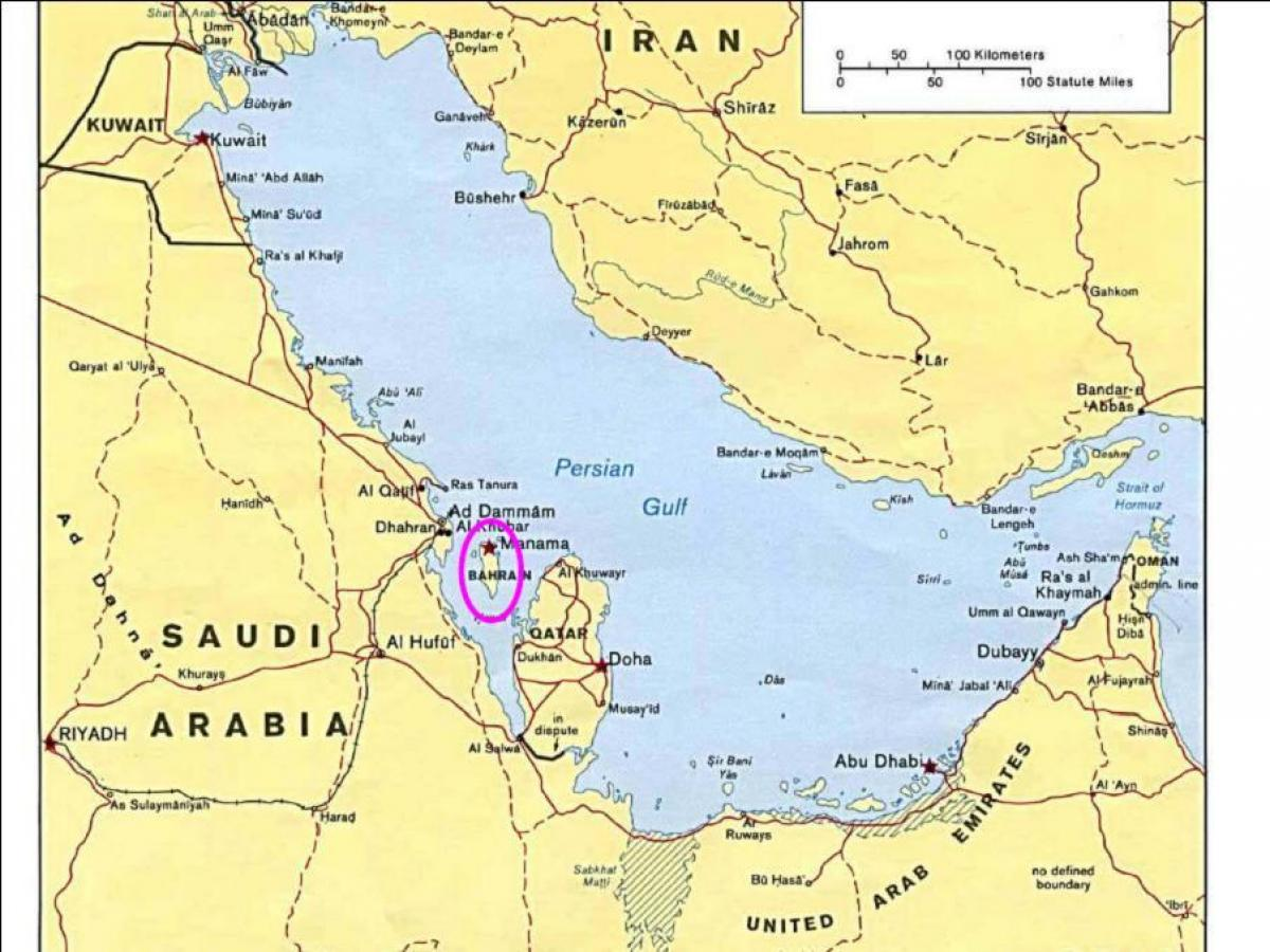 Резултат с изображение за остров Бахрейн.